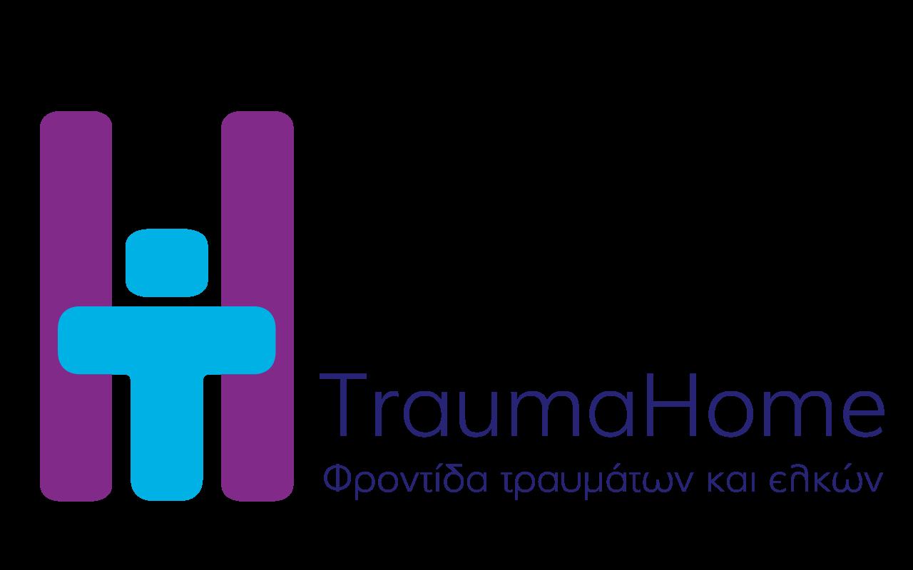 TraumaHome
